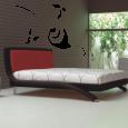 Sticker Perete Dormitor 45