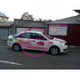 Colantari Auto Tip Rally